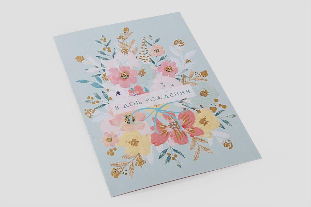 Открытка «В день Рождения» (цветы) фото