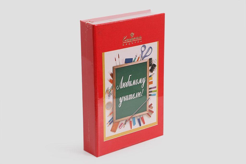 Шоколадная книга «Любимому учителю!» (малая) фото