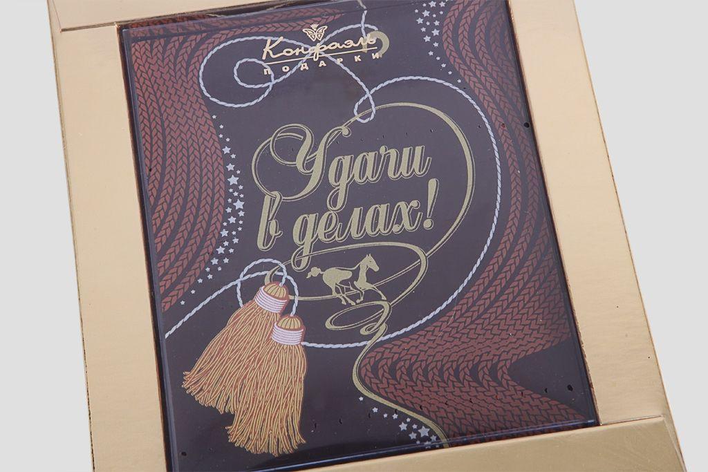 Мерцающие открытки, шоколадные открытки москва