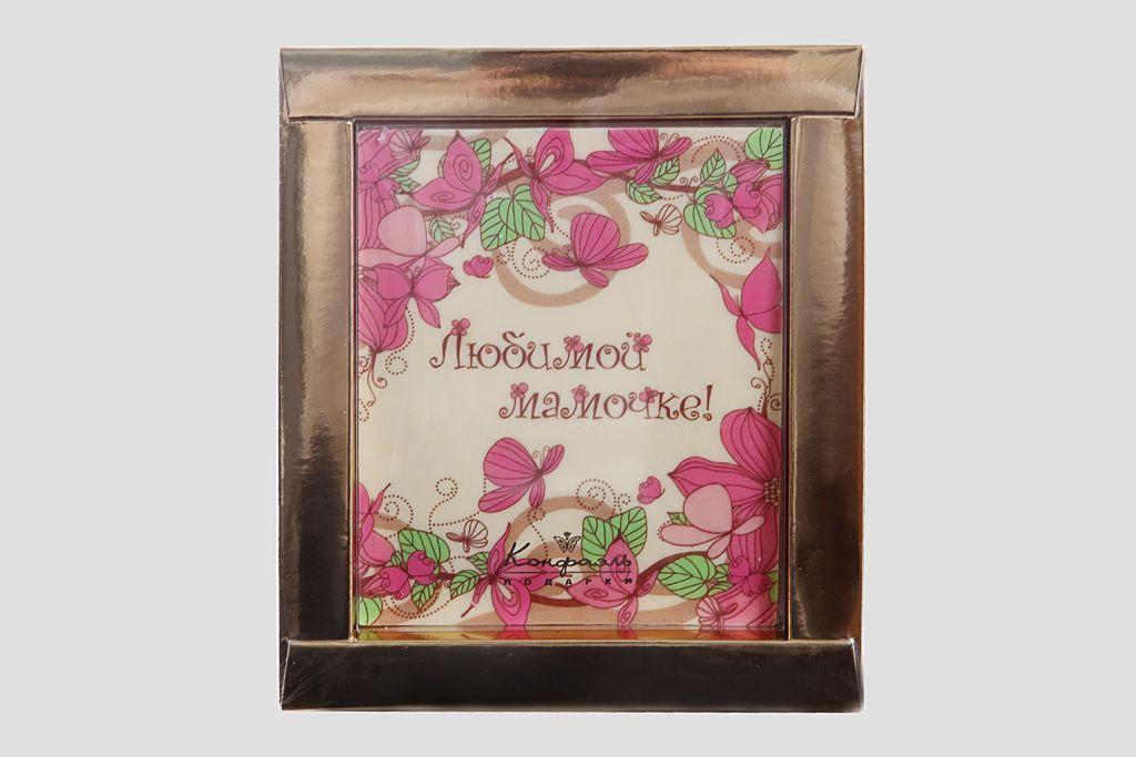 Шоколадные открытки на день рождения, цитатами