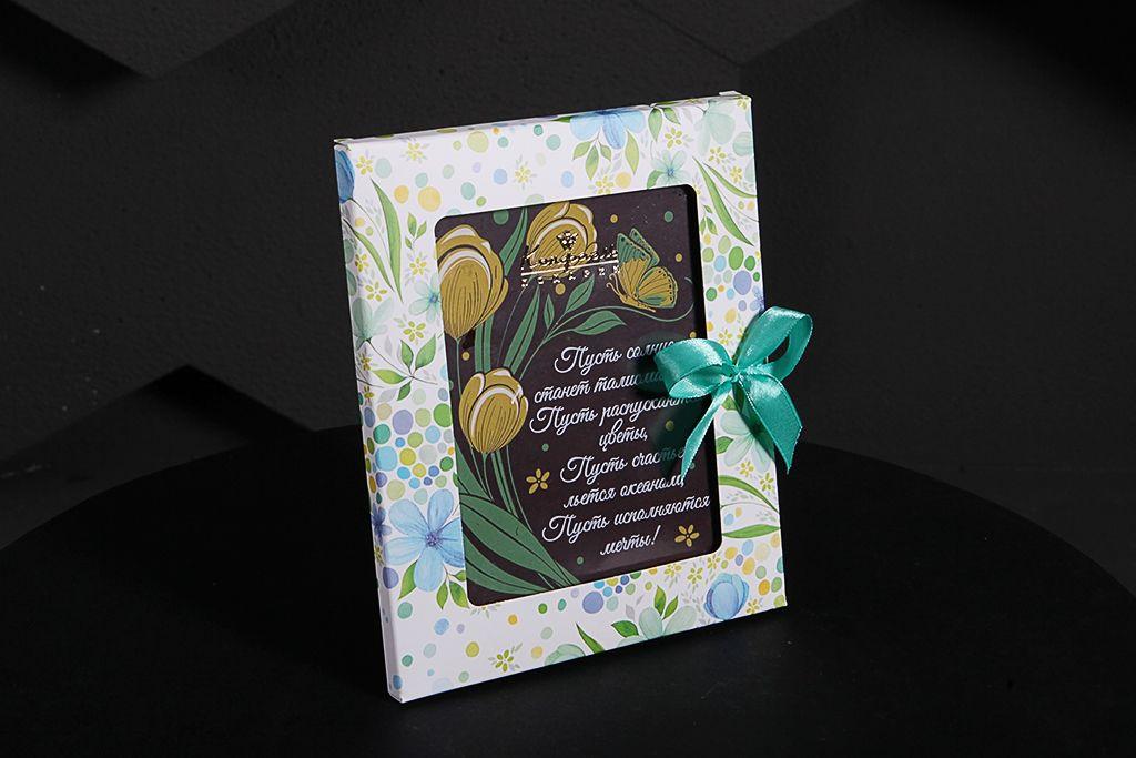 шурыгина может как делается шоколадная открытка сообразил, как