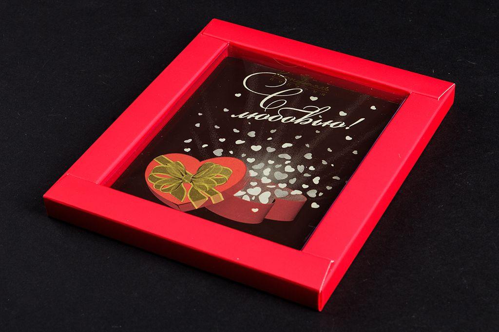 Шоколадная открытка «С любовью!» фото