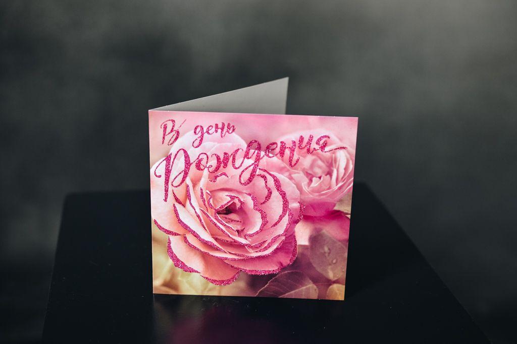 """Открытка """"В день рождения"""" (роза) фото"""