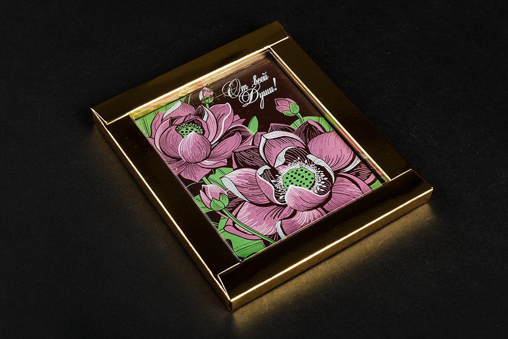 Для детей, открытки из шоколада новосибирск