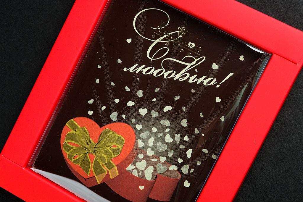 Шоколадный открытки на заказ