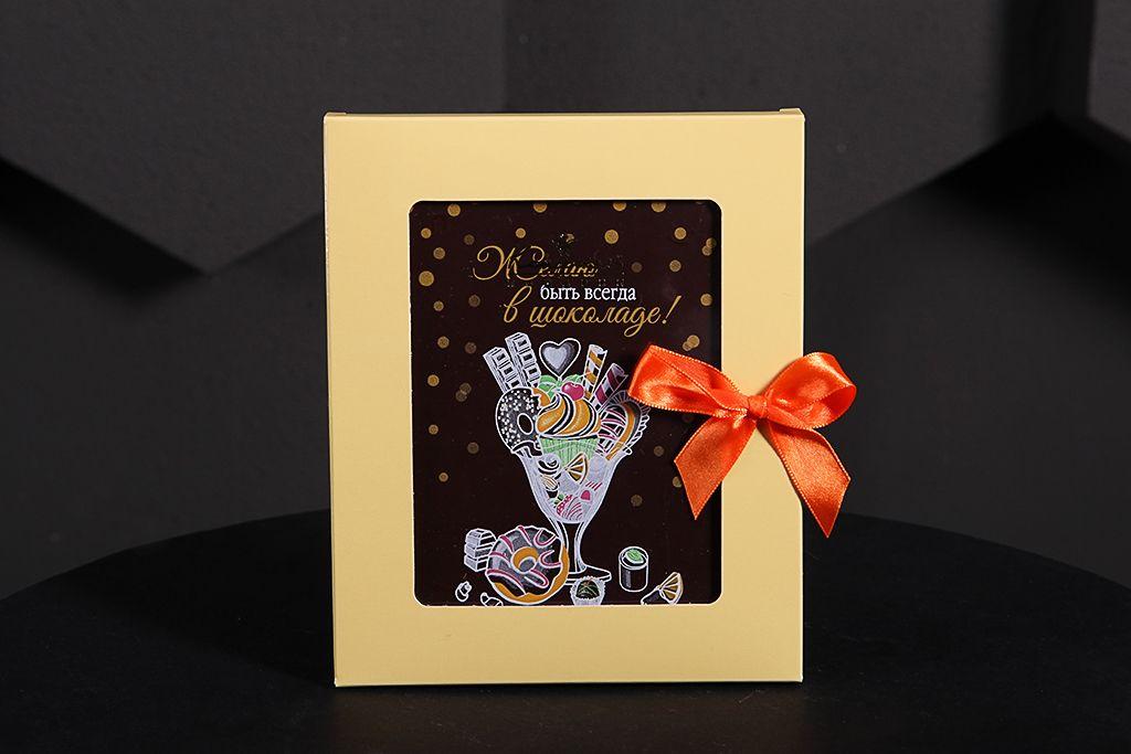 Новым годом, шоколадная открытка на торт
