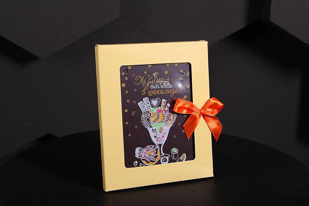 шоколадные открытки в твери оформления холстов