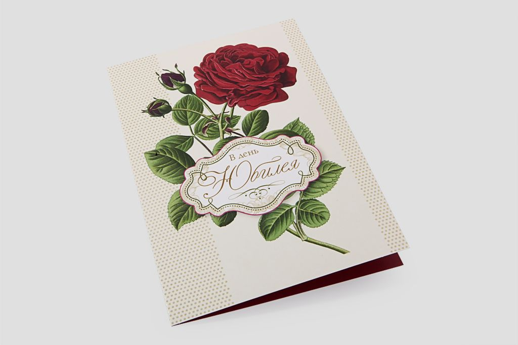 """Открытка с конвертом """"В день Юбилея"""" (роза) фото"""
