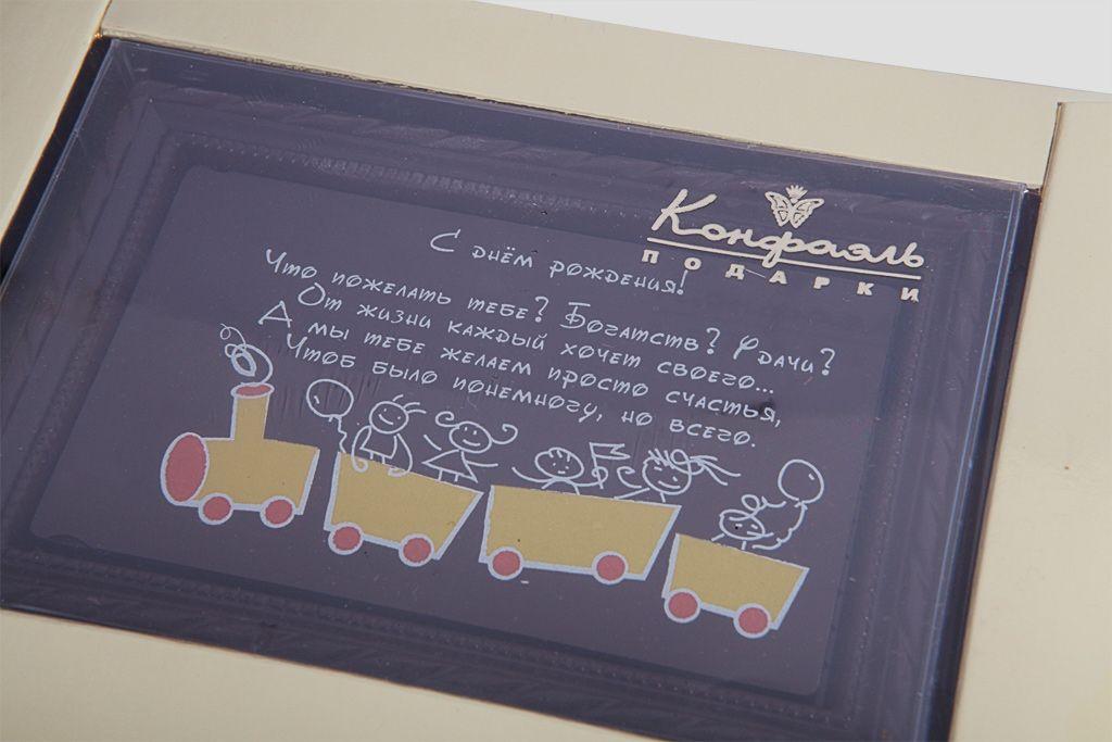 Шоколадная открытка на торт, картинках для контакта