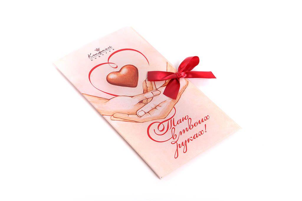 Шоколадная открытка «Таю в твоих руках» фото