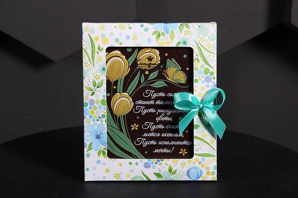 Шоколадная открытка омск, днем