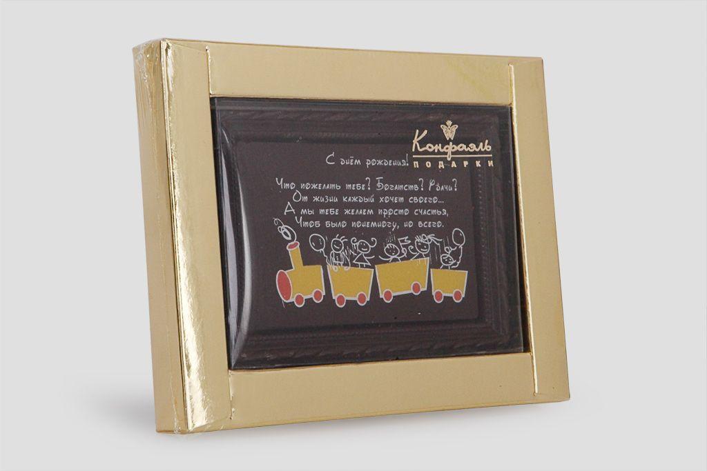 Днем, шоколадная открытка на торт