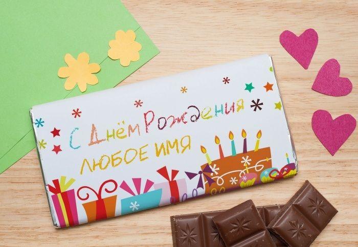 """Шоколадная открытка """"С днем рождения!"""" фото"""