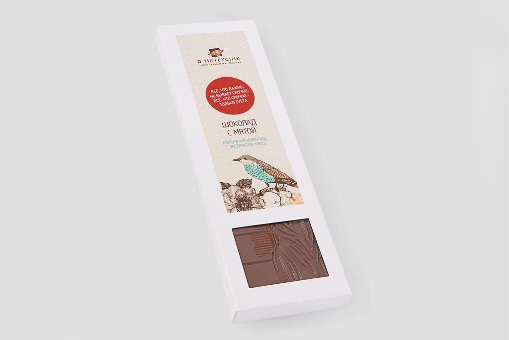 Шоколад молочный с мятой фото