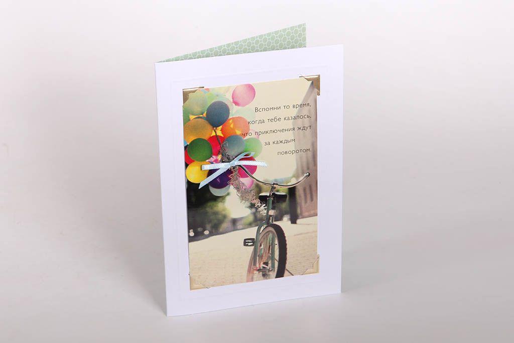 """Открытка с конвертом """"Велосипед и шарики"""" фото"""