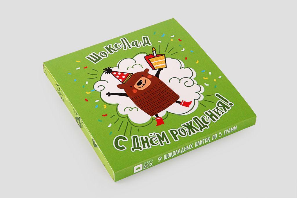 """Шоколад """"С днем рождения!"""" фото"""